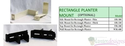 RECTANGULAR PLANTER - MOUNTING BRACKETS